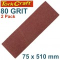 SANDING BELT 75 X 510MM 80GRIT 2/PACK