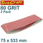SANDING BELT 75 X 533MM 80GRIT 2/PACK