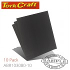 WATER PAPER 230 X 280MM 80 GRIT WET & DRY 10 PER PACK STD