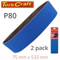 SANDING BELT ZIRCONIUM 75 X 533MM 80GRIT 2/PACK