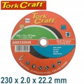 CUTTING DISC MULTI PURPOSE 230 X 2.0 X 22.2MM FOR STEEL SS PVA STONE
