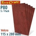 SANDING SHEET ORB 115 X 280MM 80 GRIT NO HOLES 5/PK HOOK AND LOOP
