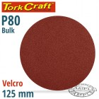 SANDING DISC VELCRO 125MM 80 GRIT NO HOLE BULK