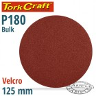 SANDING DISC VELCRO 125MM 180 GRIT NO HOLE BULK