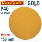 GOLD DISC (50 PIECES) 40 GRIT 150MM WITHOUT HOLE HOOK AND LOOP
