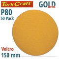 GOLD DISC (50 PIECES) 80 GRIT 150MM WITHOUT HOLE HOOK AND LOOP