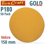 GOLD DISC (50 PIECES) 180 GRIT 150MM WITHOUT HOLE HOOK AND LOOP