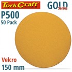 GOLD DISC (50 PIECES) 500 GRIT 150MM WITHOUT HOLE HOOK AND LOOP