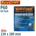 PREMIUM WATERPROOF PAPER  60 GRIT 230  X 280 (50 PIECE) AUTOMOTIVE