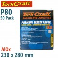 PREMIUM WATERPROOF PAPER  80 GRIT 230  X 280 (50 PIECE) AUTOMOTIVE