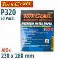 PREMIUM WATERPROOF PAPER  320 GRIT 230  X 280 (50 PIECE) AUTOMOTIVE
