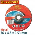 ABRASIVE GRINDING WHEEL FOR STEEL 76 X 4.8 X 9.53