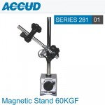 MAGNETIC STAND 60KGF