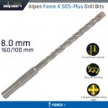 FORCE X 8.0 x 160/100 SDS-PLUS DRILL BIT X4 CUTTING EDGES - BULK