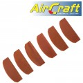 AIR IMP. WRENCH SERVICE KIT ROTOR BLADES SET 6PC (30) FOR AT0003