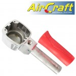 AIR SANDER SERVICE KIT HOUSING/HANDLE (1/17) FOR AT0010
