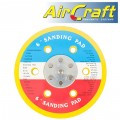 SANDING PAD FOR AIR PALM SANDER AT0026