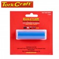 BATTERY 18650 LITHIUM 2200MAH RECHARGEALE CARDED 1PC