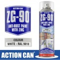 ZG-90 WHITE 500ML WHITE GALVANISING ZINC PAINT SPRAY COLD RAPID DRY