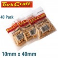 DOWELS 10 X 40MM 30 PER BAG (BIRCH WOOD)