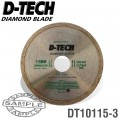 DIAMOND BLADE CONTINUOUS RIM 115 X 22.23MM TILES