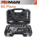 "FIXMAN 65 PIECE 1/4"" & 1/2"" DRIVE SOCKET TOOL SET"