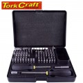 89PC SCREWDRIVING SET (PROFESSIONAL GUNSMITHING SET)