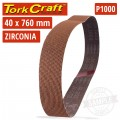 1000 GRIT ZIRCONIA SANDING BELTS 40MMX760MM