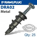 METAL SELF DRILL DRYWALL FIXING X25 -BAG