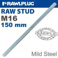 MILD STEEL STUD M16-150MM