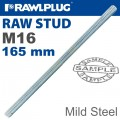 MILD STEEL STUD M16-165MM