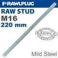 MILD STEEL STUD M16-220MM
