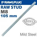 MILD STEEL STUD M8-105MM