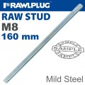 MILD STEEL STUD M8-160MM