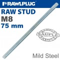 MILD STEEL STUD M8-75MM