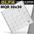 METRIC QUILT RULER 30CM X 30CM - METRIC GRID