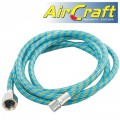 HOSE SPIRAL AIR BRUSHES 1/8F X 1/4F