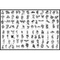 BOOK 12 TATTOO STENCILS 100 designs per book 4 designs on ea A4 sheet