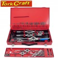 TAP AND DIE SET 44PCE 3-12MM HSS IN METAL CASE