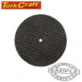 MINI CUT-OFF WHEEL EXTRA LARGE 38.1MM X 1.2MM